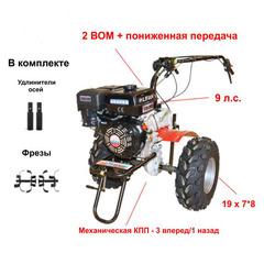 Мотоблок Угра НМБ-1Н14 с ВОМ, пониженной передачей и двигателем Lifan 177F 9,0 л.с. В подарок (удлинители осей + фрезы)