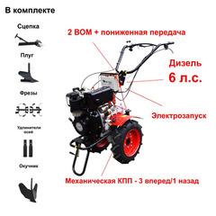 Мотоблок Угра НМБ-1Н16 c ВОМ, пониженной передачей и дизельным двигателем Lifan 6,0 л.с. В подарок (плуг, фрезы, сцепка, распашник)