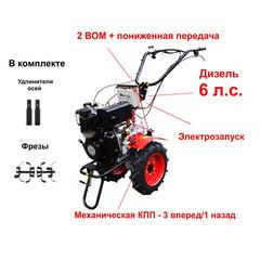 Мотоблок Угра НМБ-1Н16 c ВОМ, пониженной передачей и дизельным двигателем Lifan 6,0 л.с. В подарок (удлинители осей + фрезы)