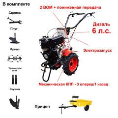 Мотоблок Угра НМБ-1Н16 с прицепом, ВОМ, прониженной передачей и дизельным двигателем Lifan 6,0 л.с. В подарок (плуг, фрезы, сцепка, распашник)