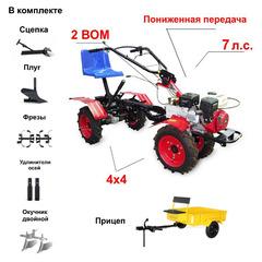 Мотоблок Угра НМБ-1Н17 с Адаптером АМПК-1 и Прицепом, полный привод 4х4, двигатель Lifan 170F 7.0 л.с., ВОМ, пониженная передача. В комплекте (Фрезы, сцепка, плуг, двойной окучник, удлинители осей)