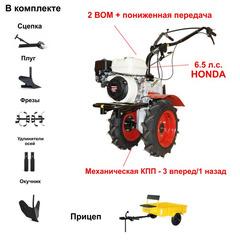 Мотоблок Угра НМБ-1Н2 c прицепом, ВОМ, пониженной передачей и двигателем HONDA GP200 6,5 л.с. В подарок (плуг, фрезы, сцепка, распашник)