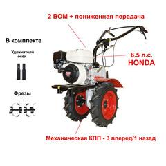 Мотоблок Угра НМБ-1Н2 c ВОМ, пониженной передачей и двигателем HONDA GP200 6,5 л.с. В подарок (удлинители осей + фрезы)