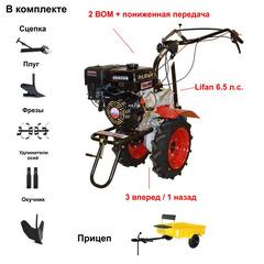 Мотоблок Угра НМБ-1Н7 с прицепом, ВОМ, прониженной передачей и двигателем Lifan 168F-2 6,5 л.с. В подарок (плуг, фрезы, сцепка, распашник)