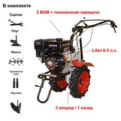 Мотоблок Угра НМБ-1Н7 с ВОМ, пониженной передачей и двигателем Lifan 168F-2 6,5 л.с. В комплекте (плуг, фрезы, сцепка, распашник)