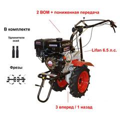 Мотоблок Угра НМБ-1Н7 с ВОМ, пониженной передачей и двигателем Lifan 168F-2 6,5 л.с. В комплекте (удлинители осей + фрезы)