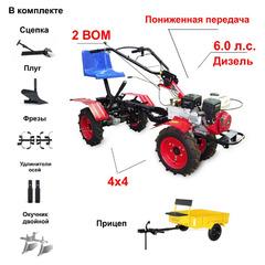 Мототрактор дизельный Угра НМБ-1Н16, полный привод 4х4, дизельный двигатель 6,0 л.с. (Lifan), ВОМ, пониженная передача. В подарок (Фрезы, сцепка, двойной окучник, удлинители осей 4 шт., плуг)