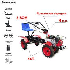Мототрактор Угра НМБ-1Н14, полный привод 4х4, двигатель 9,0 л.с. (Lifan 177F), ВОМ, пониженная передача. Колеса 4.00 х 10. В комплекте (Фрезы, сцепка, плуг, двойной окучник, удлинители осей)
