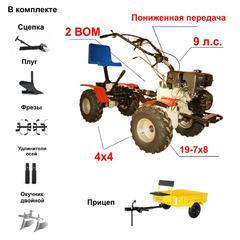 Мототрактор Угра НМБ-1Н14 с Прицепом, полный привод 4х4, двигатель 9,0 л.с. (Lifan 177F), ВОМ, пониженная передача. В подарок (Фрезы, сцепка, двойной окучник, удлинители осей 4 шт., плуг)