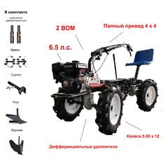 Мототрактор Угра НМБ-1Н7 полный привод 4х4, двигатель 6,5 л.с. (Lifan 168F-2), ВОМ, колеса 5.00 х 12, пониженная передача. В комплекте (Фрезы, сцепка, двойной окучник, удлинители осей 4 шт., плуг)