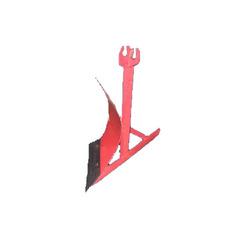 Плуг Н (стойка 16 мм, ширина захвата 22 см; 1 отверстие на стойке)