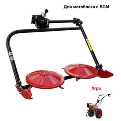Роторная косилка Заря-5 для мотоблоков УГРА